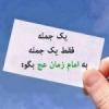ghasemi_hossein