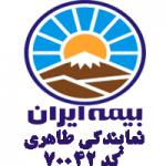 iraninsuranceorg